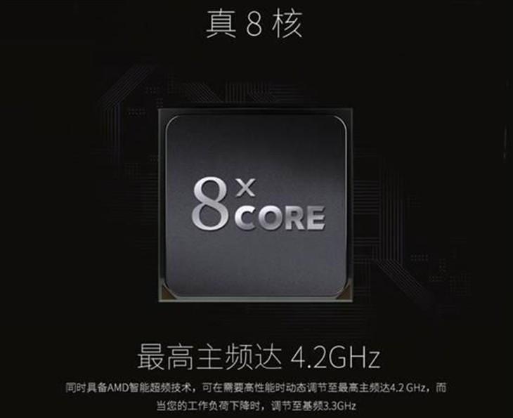 八核燃燒游戲芯 FX-8300 京東熱賣_AMDCPU新聞,香港交友討論區