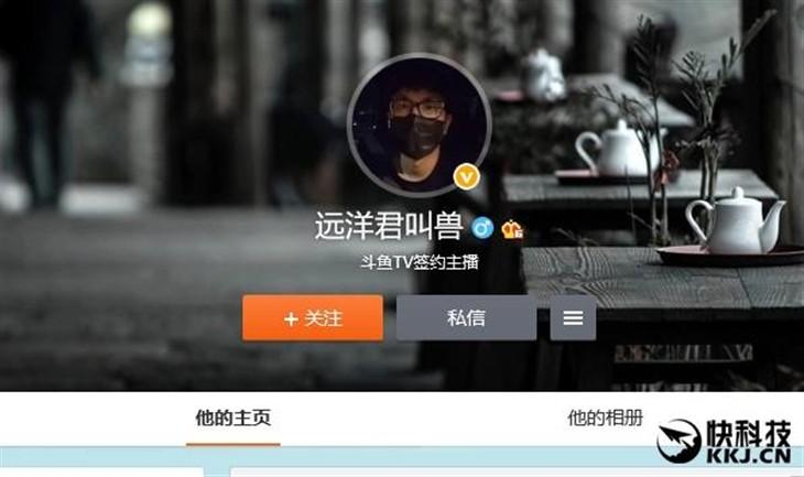 斗魚主播買電腦被歧視︰買最貴當場砸[CPU資訊],香港交友討論區