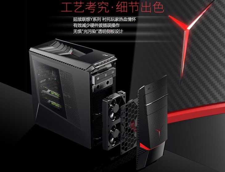 GTX 960台式机推荐