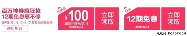 每满1000-100!京东618电脑大促热品推荐