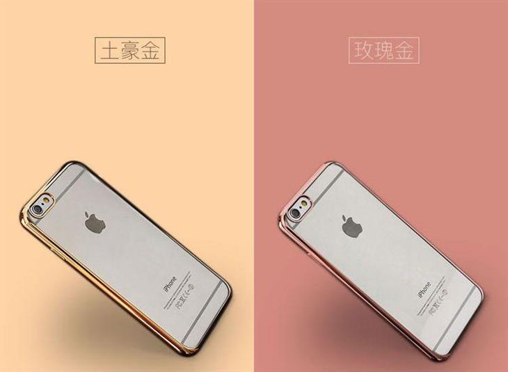 创意无价 iPhone 6s保护壳中的软黄金