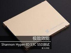 极致效能 Shannon企业级高速SSD测试