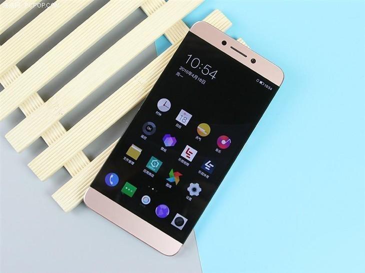乐视超级手机2代 京东商城售价1099元