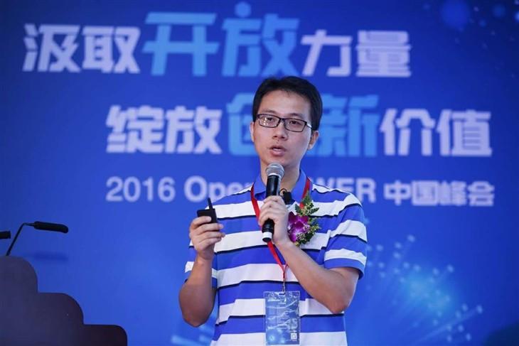 全球科技巨人支持基于OpenPOWER的系统