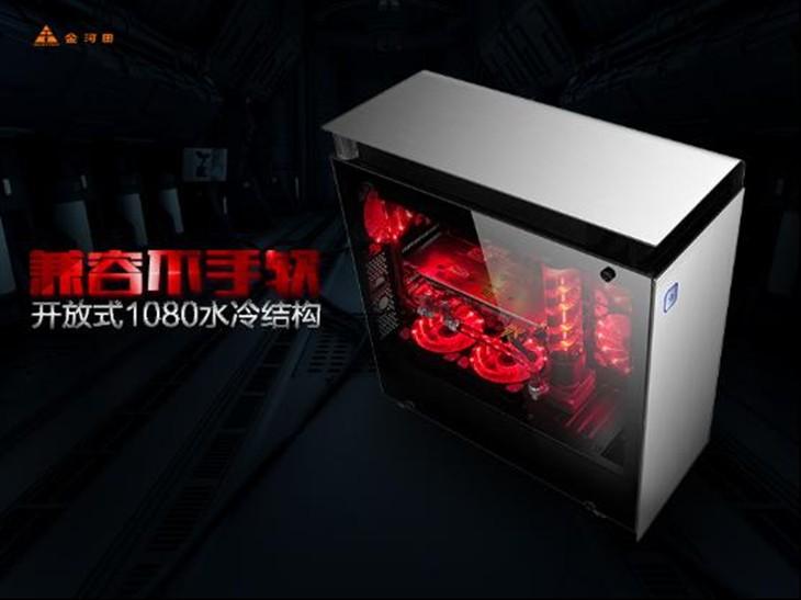 开放式1080水冷结构 预见V10兼容不手软