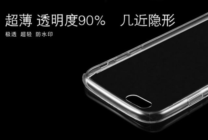 透明是首选iPhone 6s来了一样用的保护壳