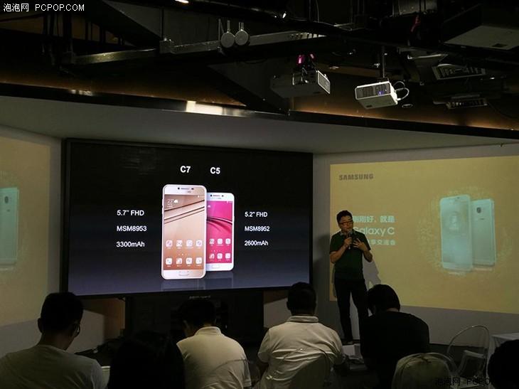 骁龙625首款机型 三星Galaxy C7开售