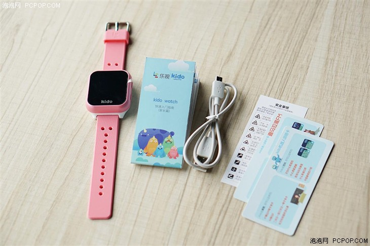 有问必答 乐视kido儿童智能手表评测