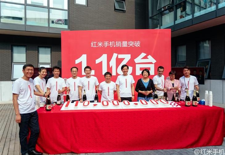 每秒卖1.2台 红米三年销量突破1.1亿台