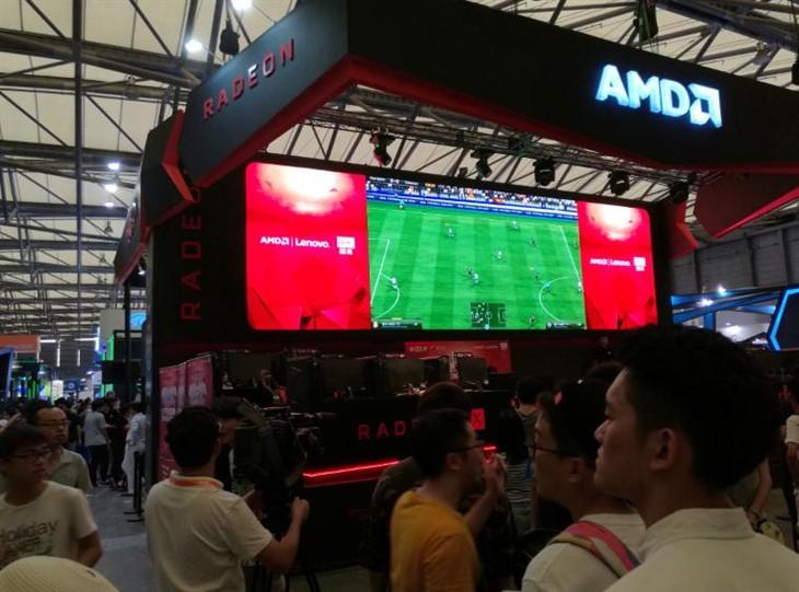 FPL总决赛揭晓AMD联想携手发布G50-75新品