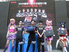 EDG战队助阵 Acer携手Intel发布掠夺者GX