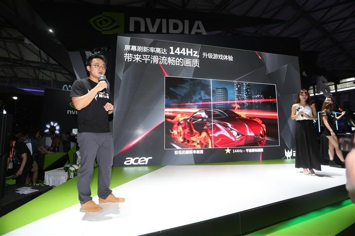 Acer联袂英伟达  CJ挑战巅峰游戏体验
