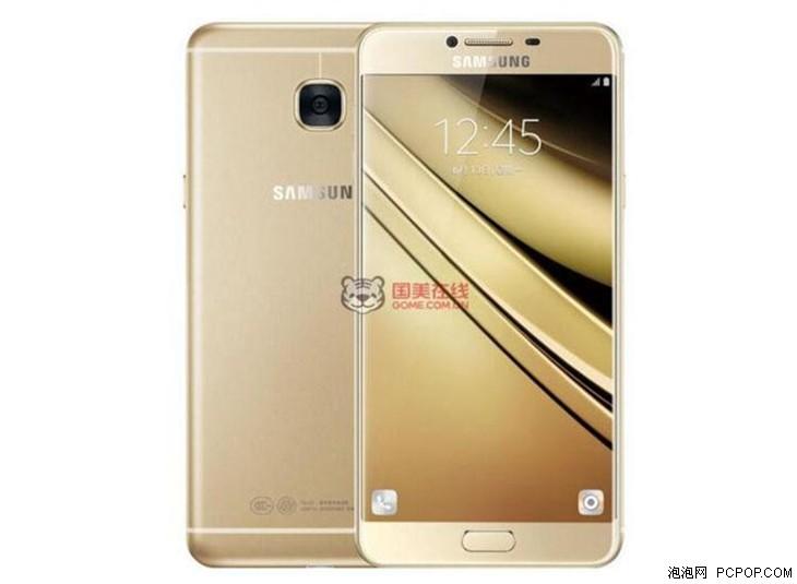 三星 Galaxy C7000 国美在线售价2599