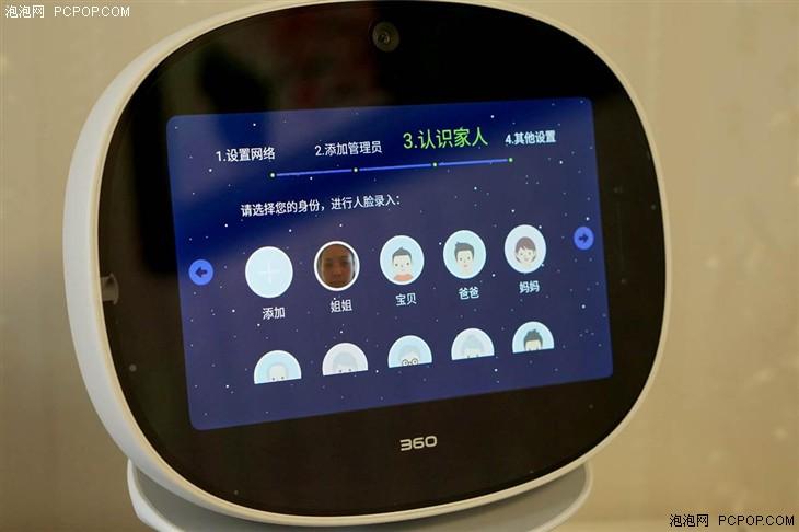 360儿童机器人评测 宝宝的贴身小老师