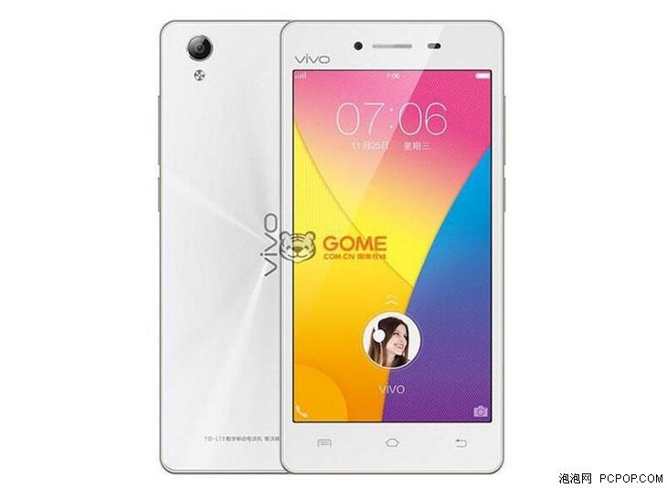 vivo Y51A高配版4G手机 国美在线仅售1049