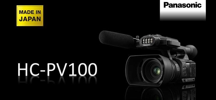 松下手持式专业摄像机HC-PV100正式发布