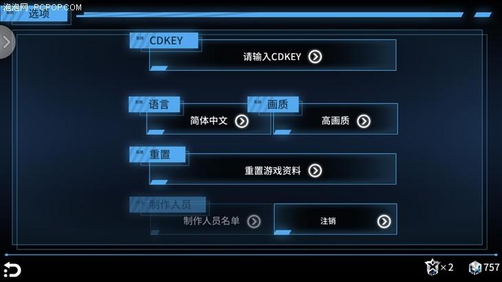 巅峰X25之争 红米Pro/魅族Pro6该选谁