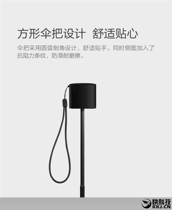69元!小米雨伞发布:无按钮/高防晒