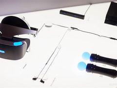 曝PS4 Neo9月7日纽约发布 11月正式开卖