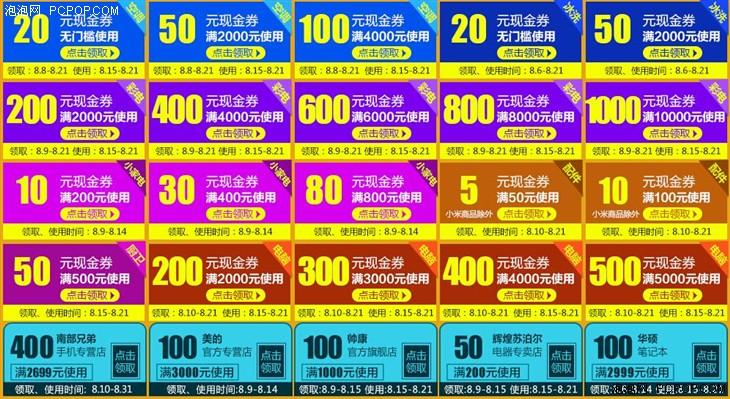 韩电6.2kg洗衣机658 低价爆款家电推荐