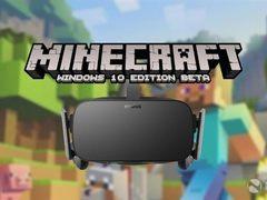 《我的世界》下周将获Oculus Rift支持