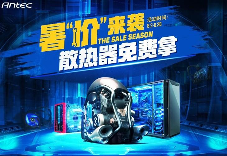 买安钛克机箱\\电源 送热管虎系散热器
