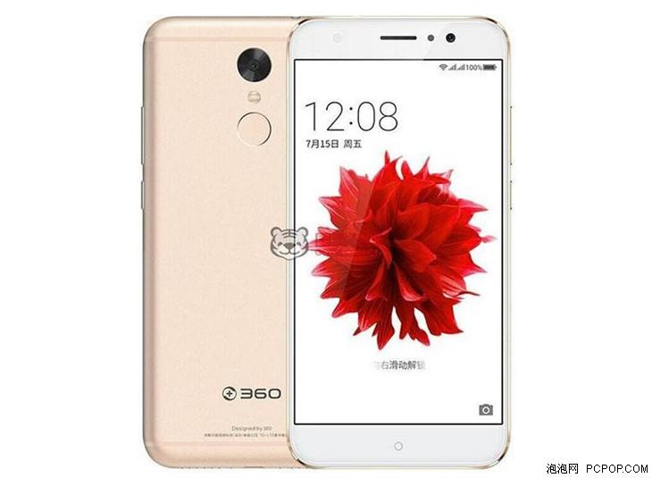 360手机 N4S 4GB+32GB 国美在线售价1288