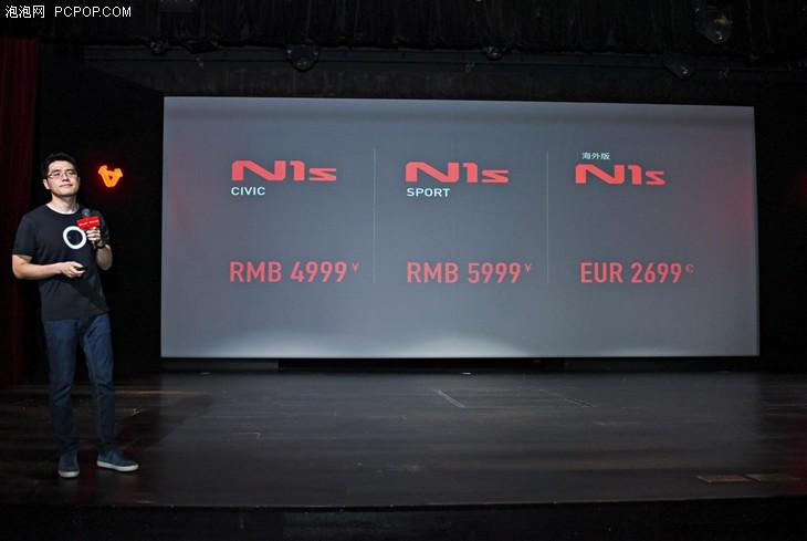 经典升级 小牛电动车N1S发布天猫预定