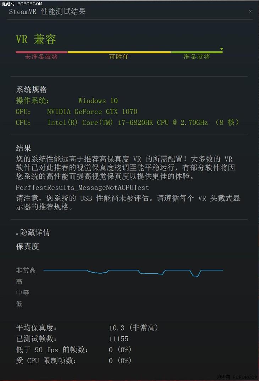 移动端GTX 1070测试