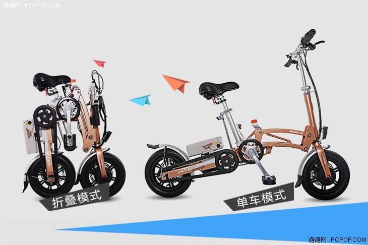 电动车/助力自行车折叠方式盘点