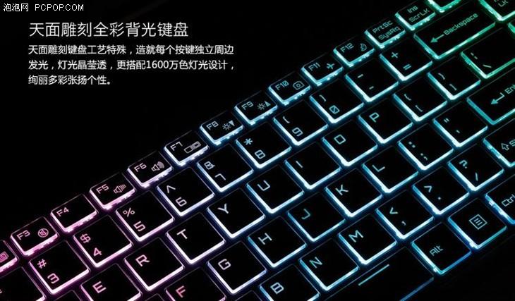 配GTX 1060独显 雷神ST Pro预约价享8999元