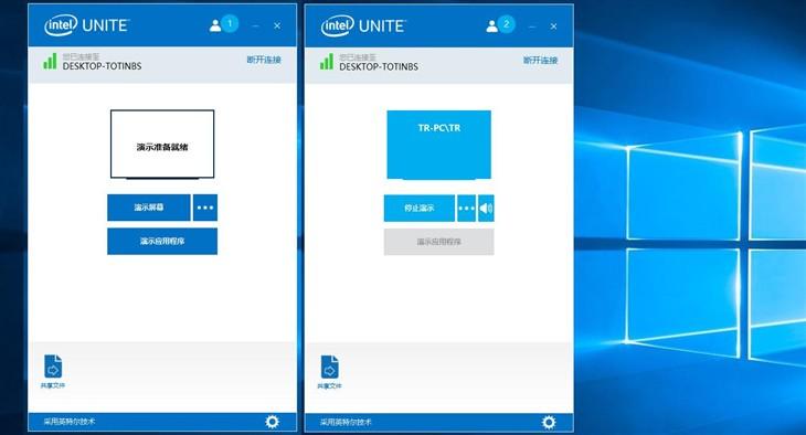 让会议更高效 Intel Unite系统简单体验