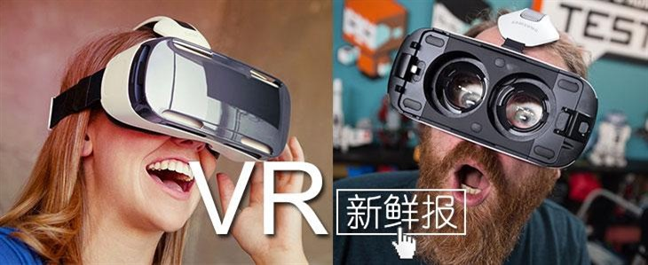VR新鲜报:嘛呢 超模拍片儿让你一脸懵逼