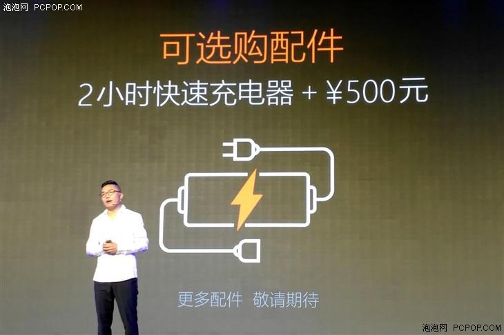 雅迪Z3智能电动车发售 国内售价8588元