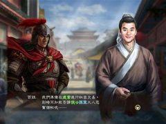 冬季上线 《三国志13加强版》中文截图首曝