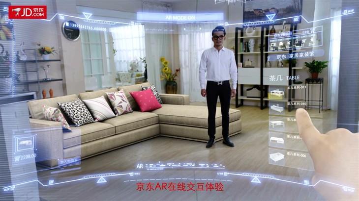 京东展示的ar家装设计场景,可与设计师远程交互,挑选家具与装饰材料