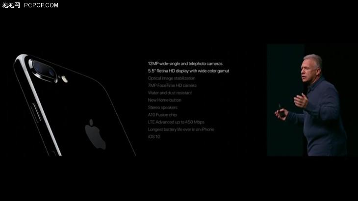 哪里不一样:iPhone7究竟更新在了哪里
