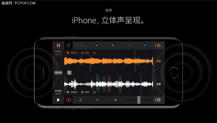 除了双摄还有啥? iPhone 7新功能解读