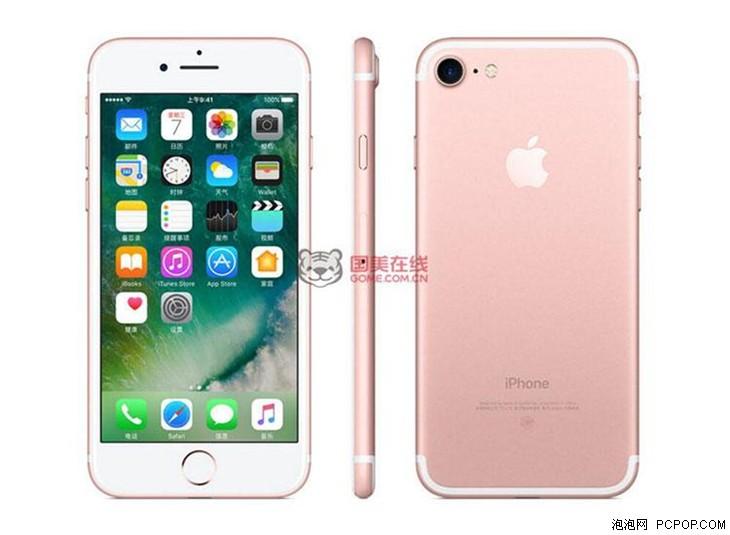 Apple iPhone 7 32G 国美在线预约价5388