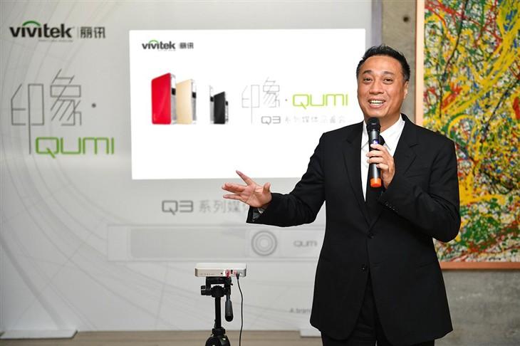 超便携更智能 丽讯QUMI Q3系列新品发布