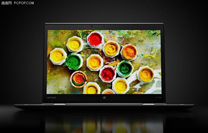 ThinkPad X1 Yoga OLED国行版正式开售