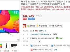 客厅电视新选择 值得购买的4K电视推荐