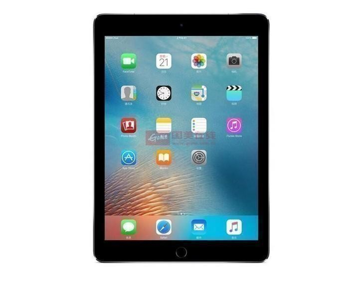 换板首选 9.7英寸iPad Pro售价4388元
