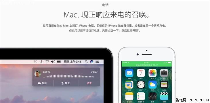 macOS Sierra系统体验