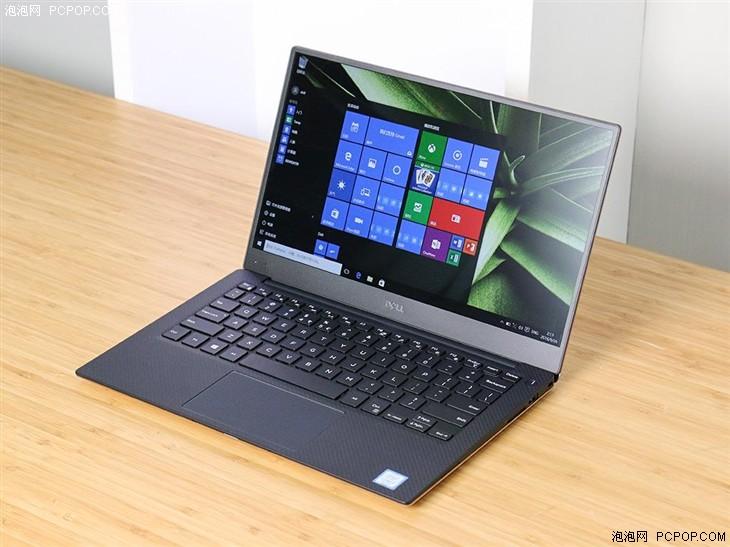 搭载i7-7500U 戴尔XPS 13无忌金版评测