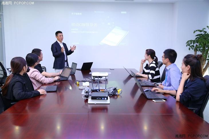 Unite打造高效会议系统 探访易销售会议室