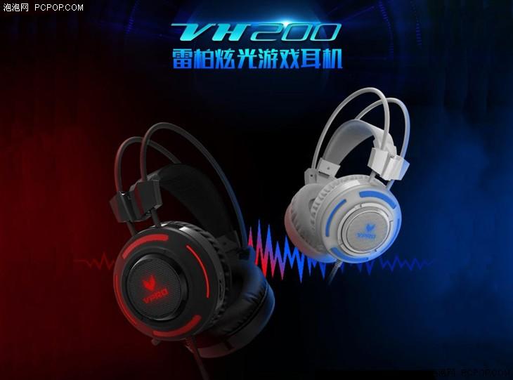 游戏音效很关键 高品质游戏耳机推荐