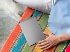 堪称平板背影杀手 华硕ZenPad Z10发售