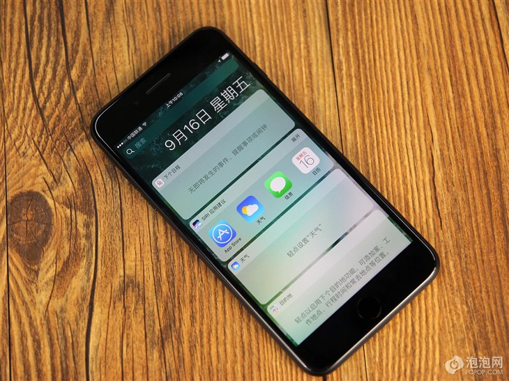 iPhone 7 Plus领衔 大学生手机推荐指南