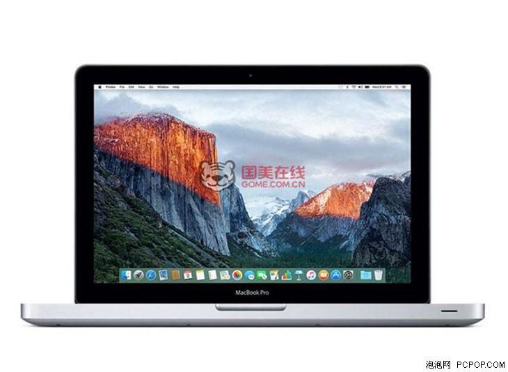 Apple MacBook Pro 13.3寸国美在线售价7958